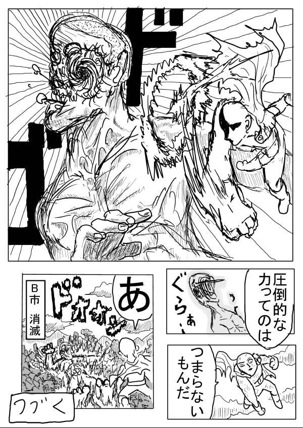 """arte original de """"One Punch Man"""""""